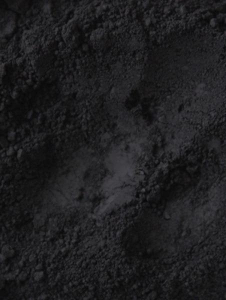 Colorona® Mica Black, 10g